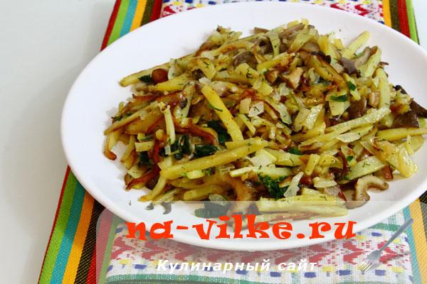 Жареная картошка с вешенками