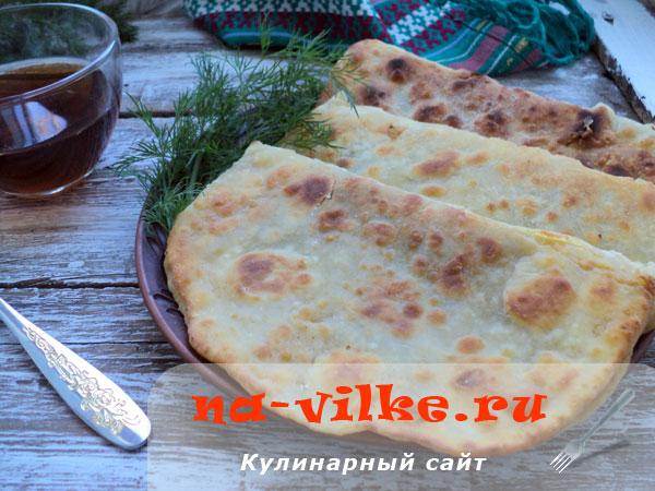Татарские лепешки кыстыбый с шампиньонами