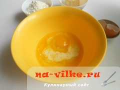 pechenie-s-kunzhutom-2