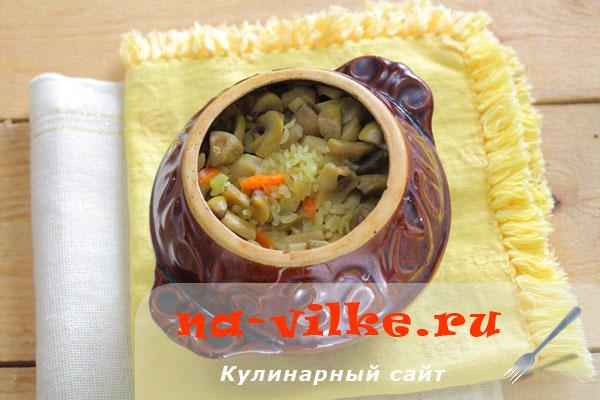 Рис с шампиньонами в горшочках
