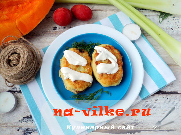 Картофельные зразы с печенью и тыквой