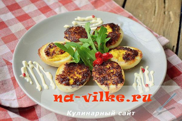 Готовим вкусную закуску из обжаренных фаршированных яиц