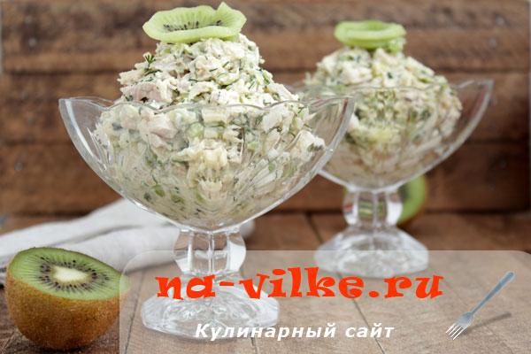 Куриный салат Экзотика с добавлением сыра и киви