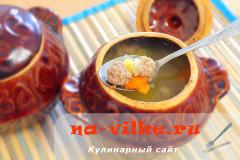 sup-v-gorshochkah-s-farshem-07