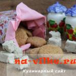 Домашнее печенье с добавлением халвы