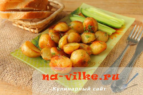 Молодая жареная картошка с чесноком и зеленью