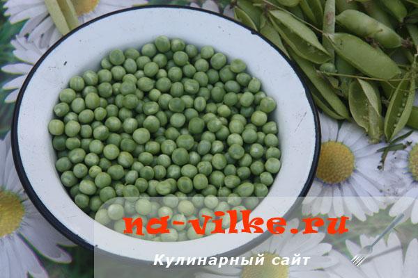 kak-vysushit-goroh-2