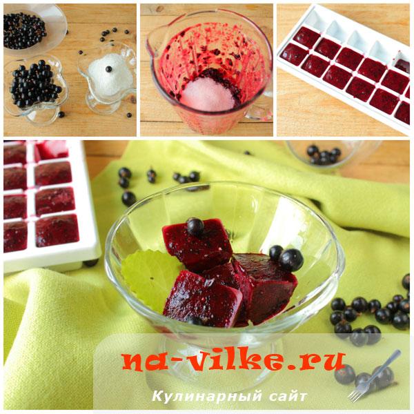 Как заморозить черную смородину с сахаром
