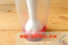 svinina-smorodina-2