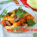 Тушеные свиные почки с картошкой и другими овощами в мультиварке