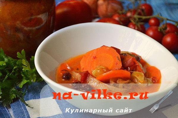 Овощной молдавский салат на зиму