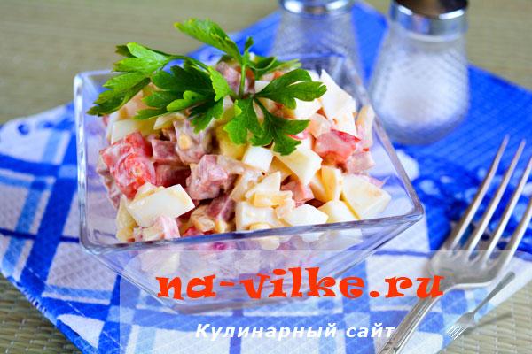 Салат Московский с колбасой и помидорами
