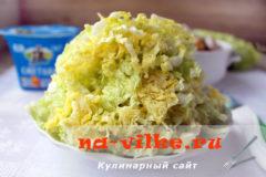 salat-pekinka-morep-2