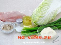 salat-ugodnik-01