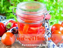 Консервируем вкусные маринованные помидоры с перцем