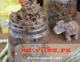 Тушим баклажаны с пряностями по индийскому рецепту