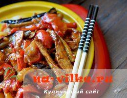 Тушеные баклажаны с перцем и чесноком по-пекински