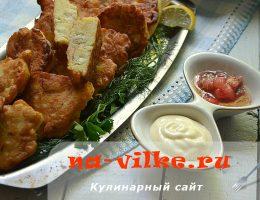 Вкусные закусочные оладьи из рыбы