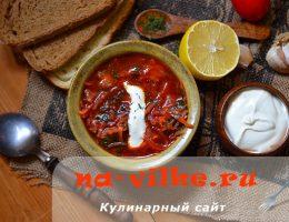 Классический рецепт приготовления традиционного украинского борща