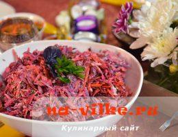 Вкусный салат чафан из комбинации доступных овощей