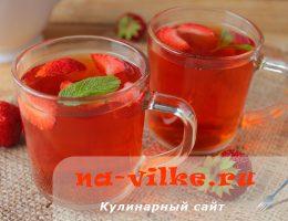 Клубнично-мятный чёрный чай с шиповником