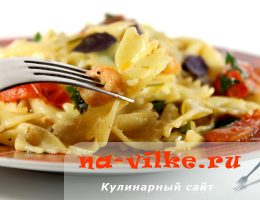 Фарфалле с креветками в винном соусе