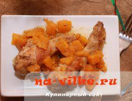 Куриные голени в маринаде из соевого соуса, тушеные с тыквой