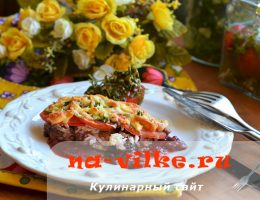Запеченное филе горбуши с овощами и соусом ткемали
