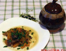 Говядина с кабачками