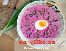 Холодник по-белорусски домашнего приготовления