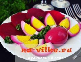 Готовим французскую закуску из маринованных яиц и свеклы