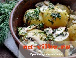 Молодой картофель с шампиньонами и укропом