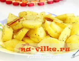 Картофель запечённый в рукаве в оливковом масле