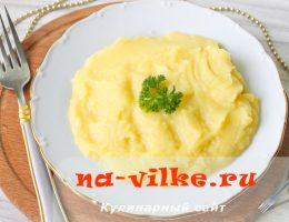 Пюре из картофеля с добавлением молока