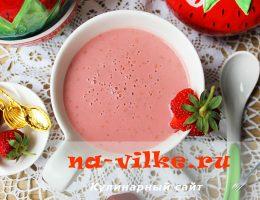 Летний освежающий суп из клубники и сливок