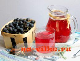 Виноградный компот с розмарином домашнего приготовления