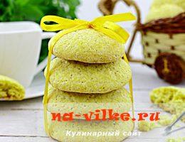 Выпекаем вкусное домашнее печенье из кукурузной муки