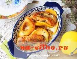 Запеченная в духовке курица с айвой под сливочным соусом