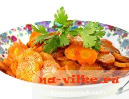 Молодая морковь с коньяком и пряностями