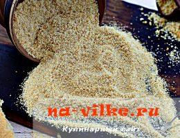 Приготовление панировочных сухарей в домашних условиях