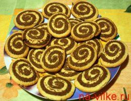 Печенье Серпантин