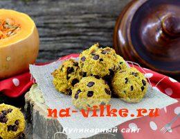 Домашнее тыквенно-овсяное печенье без муки