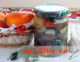 Консервация сладкого перца на зиму по армянскому рецепту