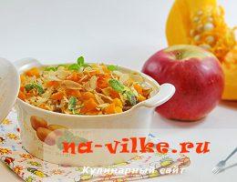 Запеканка из риса с тыквой и яблоками в духовке