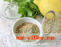 Приправа к рыбе своими руками из цедры лимона, овощей и зелени