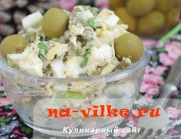 Салат с консервированной зеленой стручковой фасолью