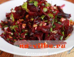 Готовим полезный и питательный свекольный салат с орехами