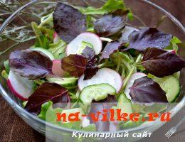 Салат для похудения с рукколой и базиликом