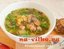 Суп из красной чечевицы с шампиньонами и ветчиной