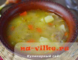 Рисовый суп с овощами на бульоне из индейки